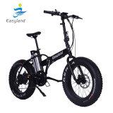 20-дюймовый электрический складной велосипед E-велосипед с литиевой батареей
