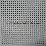 Акустический /поглощения звука/перфорированные гипс потолочные плитки