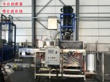 Cbfi льда автоматические упаковочные машины