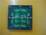공장에서 옥외 P6 SMD LED 스크린
