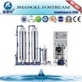 3時間以内に産業ROの水処理の製造者を答えなさい