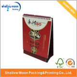 주문 고품질 중국 전통 디자인 달력 (QY150313)