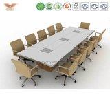 シンプルな設計の中国の販売のための全販売の会議の会合表