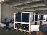 Riscaldatore di acqua aria-acqua della pompa termica di 80 grado C (a temperatura elevata)
