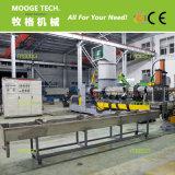 하이테크 두 배 단계 플라스틱 알갱이로 만드는 기계
