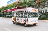 체더링 장비를 가진 음식 트럭과 판매를 위한 좋은 디자인
