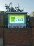 écran LCD imperméable à l'eau de Signage de Digitals de la bonne qualité 42inch