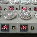 비이온성 음이온 PAM를 채광하는 공중 합체 응집