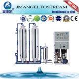 Dans les 2 heures Réponse automatique de dessalement de l'eau saumâtre