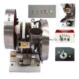 機械を作る小さい小型手動自動丸薬メーカー