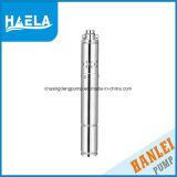 Haela tiefe Vertiefungs-versenkbare Schrauben-Pumpe für Hydrauliktanks