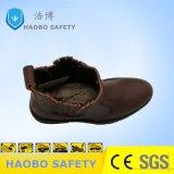 강철 발가락 모자 빛 최고 커트 안전 작동 시동