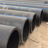 지하 물 공급 HDPE 관을%s HDPE 관 PE 관