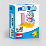 Cartoon Blocks DIY Toy for Kids (H9537090)
