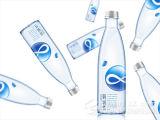 Ro-Wasserbehandlung-System für Produktionszweig
