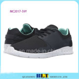 流行および歩きやすい現代スニーカーの靴