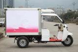 Triciclo cerrado del refrigerador del rectángulo del cargo del fabricante de China
