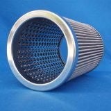 Замена Эмерсон Xf-48 фильтрующего элемента масляного фильтра 48 серии