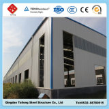 2014 ha prefabbricato il gruppo di lavoro/magazzino/costruzione della struttura d'acciaio