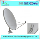 인공위성 Dish Antenna C Band 120cm Dimension