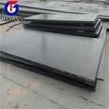 Chapa de aço de aço de placa de carbono A36/