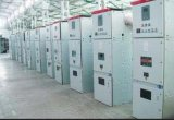11kv 33kv armoire de distribution de puissance haute tension de commutation à revêtement métallique