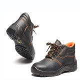 Дешевые цены хорошего качества обувь для работников
