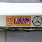 Реклама автомобиль магнит холодильник магнит наклейку