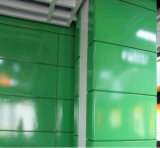 地下鉄の駅のためのPE/Powderのエナメルを塗られたアルミニウムパネル