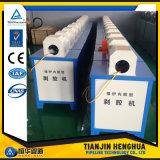 [هي كّورسي] هيدروليّة [كريمبينغ] [بورتبل] يدويّة خرطوم [كريمبينغ] آلة في الصين