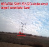 [مغترو] [220كف] [22] [سزك4] مزدوجة دارة مماسّ عمليّة بثّ برج