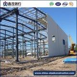Широко используются Сборные стальные семинара стали структуры здание с строительство