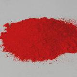[2-مثوإكس-5-نيتروفنول] صوديوم ملح [كس] 67233-85-6