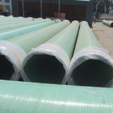 GRP подземных сточных вод трубопровод газовый шланг с гладкой поверхностью