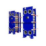 기름을 바르거나 물 냉각 물을%s SS304/SS316L 격판덮개 열교환기