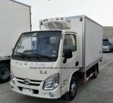 Yuejin kleine gekühlte Räder Treffen des LKW-6 und Meerestier-Transport-LKW