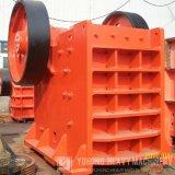 Maxila famosa de Yuhong do triturador de pedra do tipo que esmaga o preço da máquina