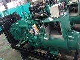 100 kVA 150kVA 200kVA en silencio Generador Diesel con motor Cummins Diesel Módulo de control electrónico