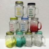 Quattro la bottiglia di vetro di disegno 500ml (vaso di muratore) per sceglie
