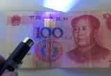 Batteria libera 3 in 1 torcia elettrica UV di Keychain del mini dei soldi dell'ispettore dell'indicatore luminoso indicatore del laser