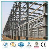 Cloche industrielle légère préfabriquée de mémoire de structure métallique d'entrepôt