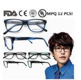 Acetato de venda superior de moda da estrutura óptica para homens