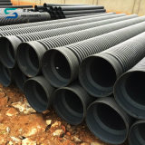 Водоотводные трубы дренажа двойной стены HDPE Corrugated с самым лучшим ценой