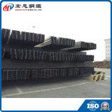 Viga de acero H para la construcción de la estructura de acero H (perfil) Fabricado en China