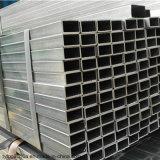 60mm Quadrat und Vierecks-Rohrgi-Rohr-Kohlenstoffstahl-Gefäß galvanisiertes Stahlrohr