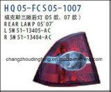 포드 초점 2005년을%s 차 부속품 꼬리등. 직접 공장. 5m51 13405 AC/5m51 13404 AC