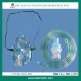 使い捨て可能な医学の非ポータブルのRebreatherの酸素マスク