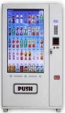 Pantalla táctil grande de la máquina expendedora de Pesi