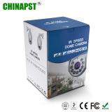 2.0 Megapxiel 옥외 CCTV IP PTZ 돔 사진기 (PST-HHH61C)