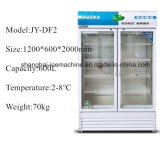 Porta de vidro único visor bebidas frigorífico/Cerveja Exibir Vitrine frigorífica/Resfriador